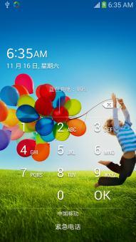 三星 N7108 (移动版Note2) 刷机包 新发ROM 官改版 省电安全 稳定流畅 深度精简