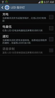 三星 N7108 (移动版Note2) 刷机包 新发ROM 官改版 省电安全 稳定流畅 深度精简ROM刷机包截图