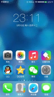 三星 i9300 刷机包 MiUi V5简约2015 延续IOS7风格ROM刷机包截图