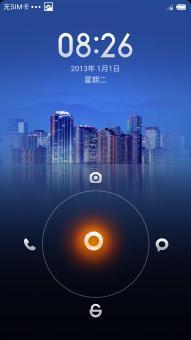 三星 N7100 (Note2) 刷机包 官方 MIUI V5 4.5.9 开发版