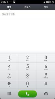 三星 N7100 (Note2) 刷机包 官方 MIUI V5 4.5.9 开发版ROM刷机包截图