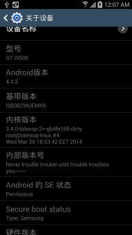 大更新!三星 I9508(移动S4) 刷机包 trouble's romV2移动版 支持移动3G&#