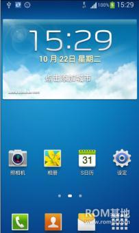 三星 i9300 刷机包 省电优化、流畅、稳定、适合长期使用!ROM刷机包截图