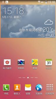 三星 Galaxy Note 2 刷机包 N7100 4.4.2 XXUFNB4/亲测流畅/永久权限ROM刷机包下载