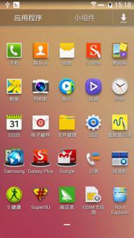三星 Galaxy Note 2 刷机包 N7100 4.4.2 XXUFNB4/亲测流畅/永久权限ROM刷机包截图