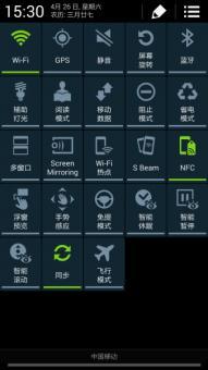 绿化纯净 三星 N900 刷机包 4.4.2 纯净 稳定 长期使用 刷机包ROM V8.3