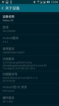 三星 G9008V(Galaxy S5移动版) 刷机包 Lidroid G900F/L/I/G900ROM刷机包截图