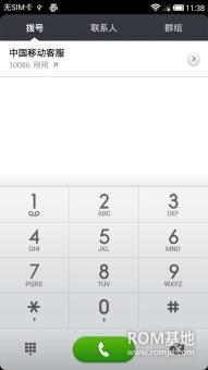 三星 N7100 (Note2)  刷机包 官方 MIUI V5 精简优化 大师ROOT 精简|流畅ROM刷机包截图