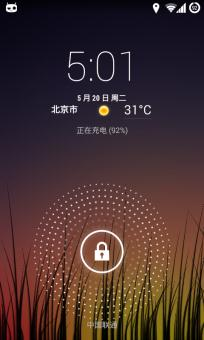 [ROMSS] GT-I9100 刷机包 Android4.4.2 第一正式版 更流畅 更省电 更好