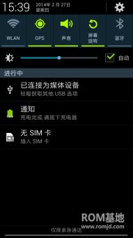 三星 N7108 (移动版Note2) 刷机包 基于最新官方4.1.2底包制作ROM刷机包下载