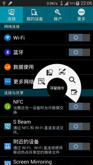 三星 N7100 (Note2) 刷机包 |GT20.0|N7100-XXUFNE1--4.4.2正