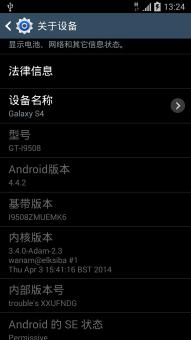 三星 I9508(移动S4) rom包 移动版 支持移动3G,轻度精简版ROM刷机包截图