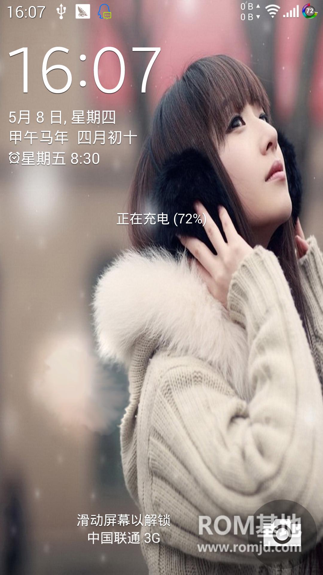 【HOLD】小白_ 三星 N900 刷机包 XXUDND2_V8.0极度流畅+稳定版ROM刷机包下载