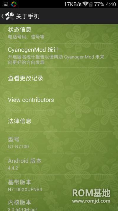 三星 N7100 (Note2) 刷机包 CM11M6透明美化版,状态栏网速,音效归属农历,含触摸rROM刷机包截图