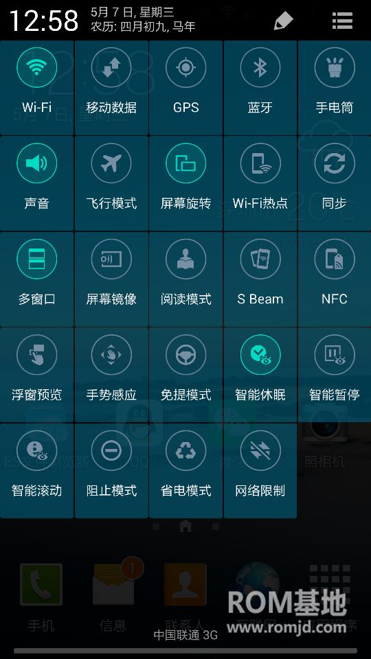 三星 N900(Note3) 刷机包 N900_4.42_ROM_V10收官特别版,流畅+稳定+耗电ROM刷机包截图