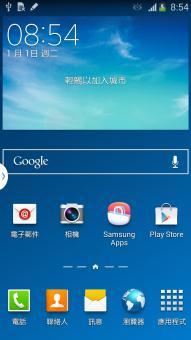 三星 N900(Note3) 刷机包 最新版本 新特性 省电优化 多窗口全开 网络优化ROM刷机包下载