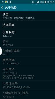 三星 N7100 (Note2) 刷机包 基于-XXUFND3_DN3 v5+本地化定制|S5+NOROM刷机包截图