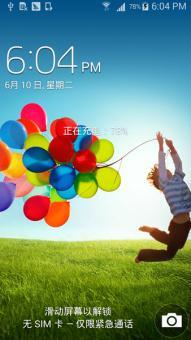 三星 N7100 (Note2) 刷机包 【固件4.4.2升级包】【卡刷】【XXUFNE1】原汁原味ROM刷机包下载