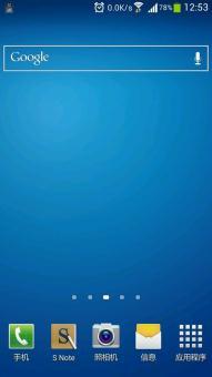 三星 N7108 刷机包 [LittleApple]官方底包|全局优化|极致省电|信号稳定ROM刷机包截图