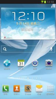 三星 N7100 刷机包 官方底包|省电流畅|优化内存 亲测稳定版