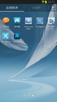 三星 N7100 刷机包 官方底包|省电流畅|优化内存 亲测稳定版ROM刷机包截图