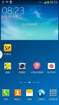 三星 N900(Note3) 刷机包 官方底包|省电流畅|优化内存 亲测稳定版