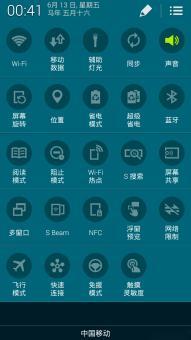 三星 N7100 (Note2) 刷机包 GT21.0|N7100-XXUFNE1|悬浮窗口|超级省