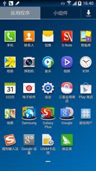 三星 N900 刷机包 _4.4.2_ZSUDND2 TGY最新港版固件制作_深度精简