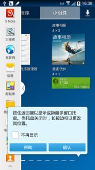三星 N900 刷机包 _4.4.2_ZSUDND2 TGY最新港版固件制作_深度精简ROM刷机包截图