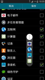 三星 N7100 (Note2)  刷机包 官方4.42 v1.8 极致顺滑‖s5应用体验‖日常使用ROM刷机包截图