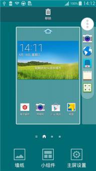 三星i9300 刷机包 全新4.4.2稳定流畅版 移植S5 保留最全功能ROM刷机包下载