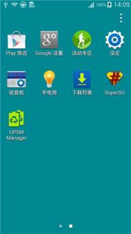 三星i9300 刷机包 全新4.4.2稳定流畅版 移植S5 保留最全功能ROM刷机包截图