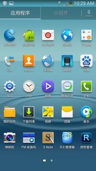 三星 N7100 (Note2) 刷机包 国行ZCUENB1简洁快速商务版