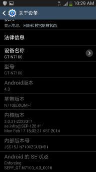 三星 N7100 (Note2) 刷机包 国行ZCUENB1简洁快速商务版ROM刷机包截图