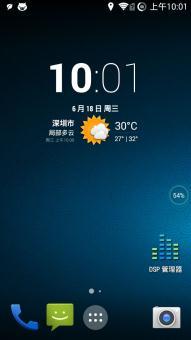 三星 I9505 (Galaxy S4 LTE) 刷机包 精简,顺爽,稳定,省电,不发热版