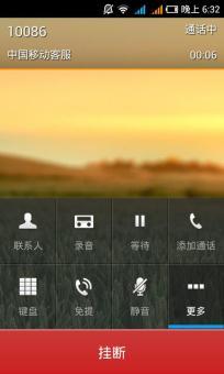 [乐蛙OS4]第1期   中兴V889D 刷机包  极速省电稳定版截图