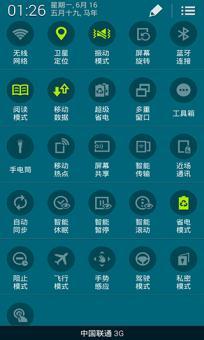 三星 i9300 刷机包 4.4.2 本地化 日常使用 超级省电 简易模式 s5特性ROM刷机包下载
