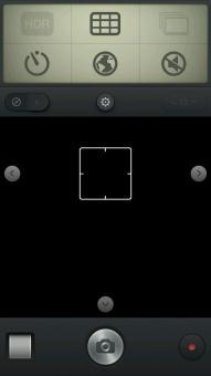 三星 i9300 刷机包 Smartisan OS(锤子rom) v0.9.0.6 alpha 新增ROM刷机包下载