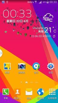 三星 N7100 刷机包 Touchwiz 4.4.2 全局S5美化 来电短信归属、通话录音、状态栏ROM刷机包下载