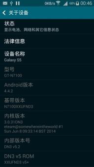 三星 N7100 刷机包 Touchwiz 4.4.2 全局S5美化 来电短信归属、通话录音、状态栏ROM刷机包截图