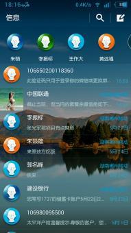 三星 N7100 (Note2) 刷机包 XXUFND3(4.4.2)全局透明美化,顺滑、稳定自定