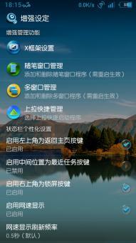 三星 N7100 (Note2) 刷机包 XXUFND3(4.4.2)全局透明美化,顺滑、稳定自定ROM刷机包截图
