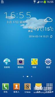 三星 N7100 (Note2)刷机包 基于官方提取制作 纯净版ROM刷机包下载