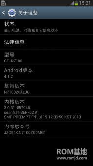 三星 N7100 (Note2)刷机包 基于官方提取制作 纯净版截图