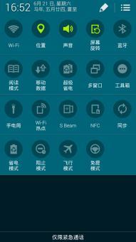三星 i9300 刷机包 官方4.4 XXUFNE1 v3.0 大量S5特性/S5省电模式/爆滑稳定ROM刷机包截图