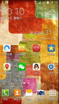 """三星 N7100 (Note2) 刷机包 4.42_Omega_v29 秒杀国内所有""""大神""""的ROMROM刷机包截图"""