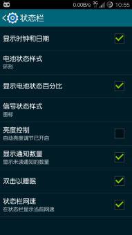 三星 I9505 (Galaxy S4 LTE) 刷机包 jflte系列机型通刷 高通版S4 ROM刷机包截图
