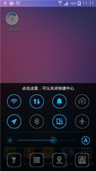 三星i9300 刷机包 全新4.4.2稳定版 移植S5史上最全功能版romROM刷机包截图