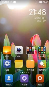 三星 I9505 (Galaxy S4 LTE) 刷机包 MIUI ROM省电流畅版