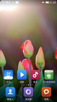 三星 I9505 (Galaxy S4 LTE) 刷机包 MIUI ROM省电流畅版ROM刷机包截图